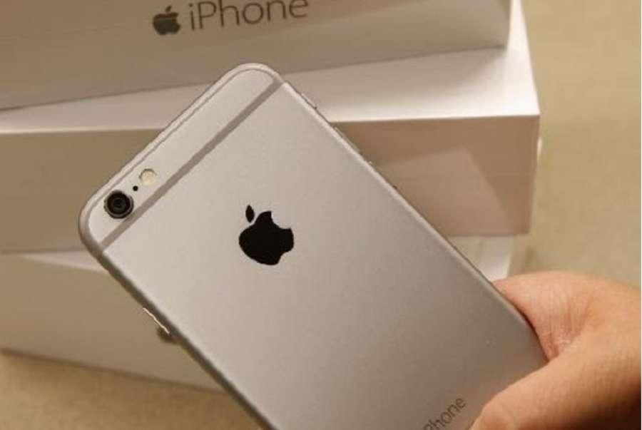 apple vient de lancer la production d u0026 39 un nouveau mod u00e8le d