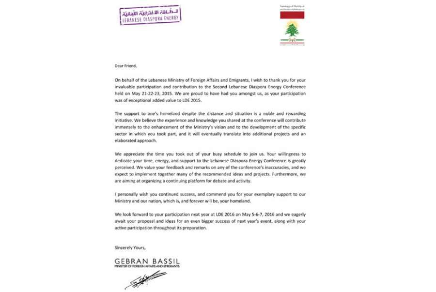 dr joseph khoury remerci u00e9 pour sa participation au lebanon