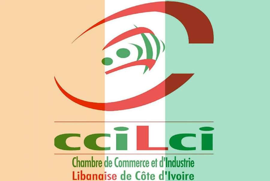 La ccilci pr sente ses condol ances aux familles des for Chambre de commerce libanaise