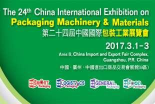 Sino-Pack 2017